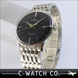 国内正規品 ユンハンス JUNGHANS Meister 027 4313 44 自動巻き 腕時計 メンズ腕時計 送料無料|c-watch