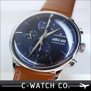JUNGHANS Meister CHRONOSCOPE 027 4526 01 自動巻き 腕時計 メンズ腕時計 送料無料|c-watch