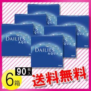 フォーカス デイリーズ アクア バリューパック 90枚入×6箱 /送料無料 c100