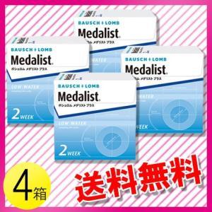 メダリスト プラス 6枚入×4箱 /送料無料の関連商品7