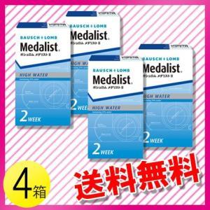 メダリストII 6枚入×4箱 /送料無料 /メール便  c100