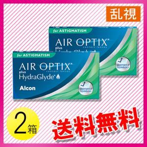 エア オプティクス 乱視用 6枚入×2箱 /送料無料 /メール便 c100