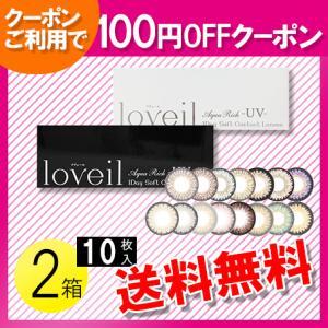 ラヴェール バイオレットグレア 10枚入×2箱 /送料無料 /メール便 /100円OFF c100