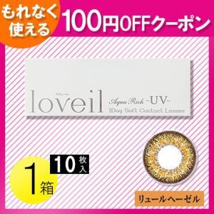 ラヴェール リュールヘーゼル 10枚入1箱 /メール便 /100円OFF c100