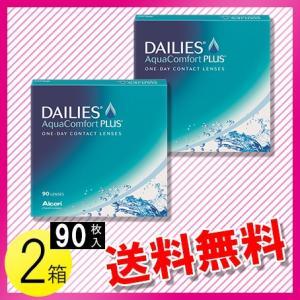 デイリーズ アクア コンフォートプラス バリューパック 90枚入×2箱 /送料無料 c100