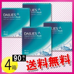 デイリーズ アクア コンフォートプラス バリューパック 90枚入×4箱 /送料無料 c100