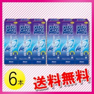 エーオーセプト クリアケア 360ml×6本 /送料無料 /あすつく対応 c100