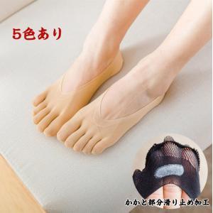 ムレにくく、足指爽快!5本指タイプだから、足指が動かしやすく指の間の汗を吸収!ムレを防いで、足の指は...