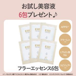 EXC プラチナクリーム 30g|cabe-bata|02