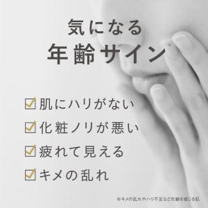 EXC プラチナクリーム 30g|cabe-bata|04