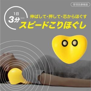 磁気ネックストレッチャー イエローの関連商品5