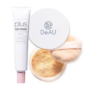 プラスリストア UVミルク & デアウ ミネラルルースパウダー|cabe-bata