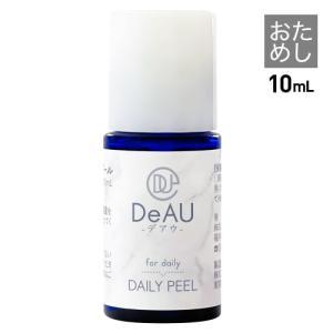 低刺激 角質ケア 顔 体 ピーリング 美容液 DeAU デアウ デイリーピール 10mL 角質柔軟美容液 洗い流し不要|cabe-bata