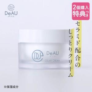 敏感肌 フェイスクリーム セラミド 3種 配合 クリーム 保湿 DeAU デアウ セラヴクリーム 30g 低刺激処方|cabe-bata