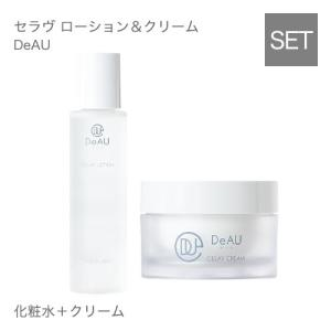 (セットは15%OFF) デアウ DeAU セラヴローション + セラヴクリーム|cabe-bata