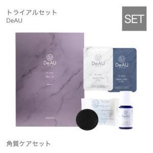 [ お試しセット ] ピーリング 美容液 石けん ジェル 角質ケア DeAU デアウ トライアルセット cabe-bata 03