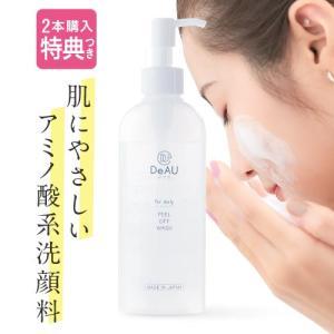 弱酸性 洗顔リキッド 乾燥敏感肌 DeAU デアウ ピールオフウォッシュ 130mL AHA配合 ニキビ予防 洗顔料|cabe-bata