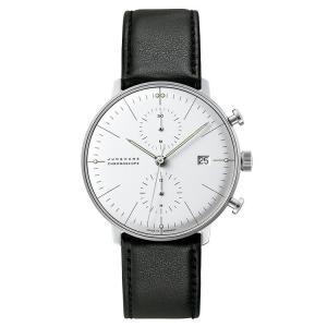 腕時計 ユンハンス マックスビル クロノスコープ シルバーダイアル オートマチック メンズ
