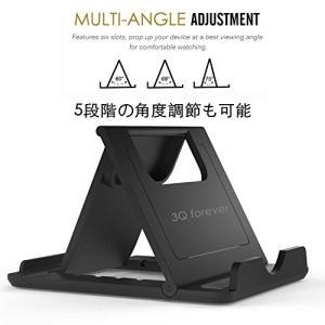 【角度調整可能】5段階までスタンドの角度が自由に調整可能。デバイスを縦置き、横置き対応して二つの角度...