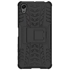 Sony Xperia X Performance SO-04H SOV33ケース バンパ 軽量 耐衝撃 防滑 キッズフレンドリー Trysunny|cacaoshop