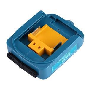 マキタ 互換USB アダプタ USBアダプタ マキタ バッテリー互換 Li-ionバッテリー用 2ポート 急速充電 ADP05 14-18V スマホ|cacaoshop