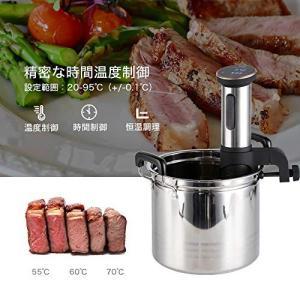 【プロレベル料理】人的要因による品質のばらつき防止ができます。正確な温度に水を加熱して循環させ、温度...