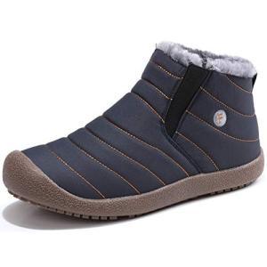 男女兼用「保温性」「防水性」「雪道対応ソール」のウインター機能を兼ね備えたショートブーツです。軽いの...