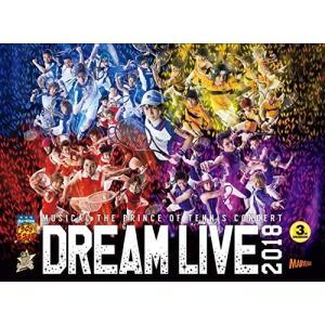 【Blu-ray】ミュージカル テニスの王子様 Dream Live 2018 SP版|cacaoshop