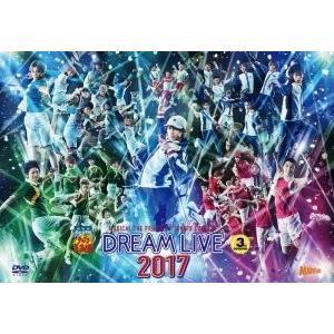 ミュージカル テニスの王子様 Dream Live 2017|cacaoshop