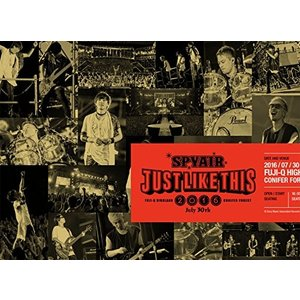 JUST LIKE THIS 2016(初回生産限定盤) [DVD]|cacaoshop