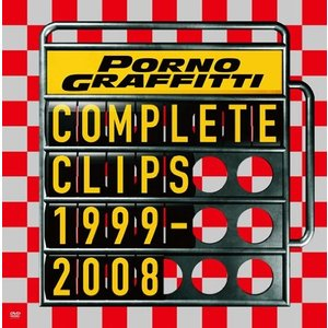 COMPLETE CLIPS 1999-2008 [DVD]|cacaoshop