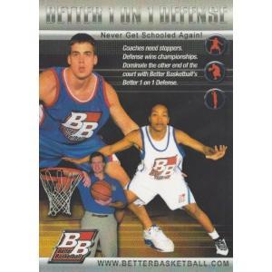 ベター1オン1ディフェンス(日本語字幕付)ベターバスケットボール [DVD]|cacaoshop
