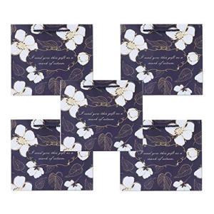 (pkpohs) 花束のような紙袋 ギフトバッグ [5枚セット +メッセージカード ] 選べる サイズ デザイン プレゼント ラッピング 紙袋 (L、 cacaoshop