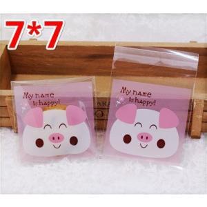 【Fuwari】アニマル 動物 袋 小袋 お菓子 チョコレート クッキー キャンディー ラッピング 100枚 包装袋 小分け プレゼント (ぶた) cacaoshop