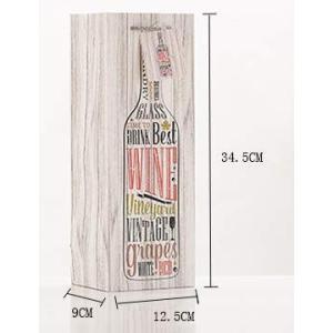 UNI ボトルバッグ 4枚セット 【 ワイン 手提げ袋 】 ギフトバッグ 紙袋 紙 クラフト 木箱風デザイン レトロ調 プレゼント クリスマス パーテ cacaoshop