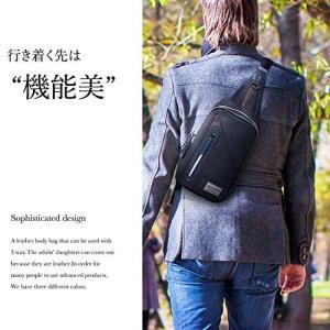 b36040d0076f ronde 斜めがけ ボディバッグ ワンショルダー メンズの商品一覧 通販 ...