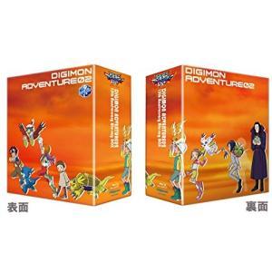 デジモンアドベンチャー02 15th Anniversary Blu-ray BOX ジョグレスエディション(完全初回生産限定版)|cacaoshop