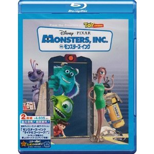 モンスターズ・インク [Blu-ray]|cacaoshop