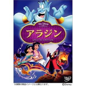 アラジン スペシャル・エディション [DVD]|cacaoshop