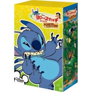 リロ&スティッチ ザ・シリーズ/エ・コモ・マイBOX [DVD]|cacaoshop
