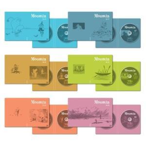 トーベ・ヤンソンのムーミン 楽しいムーミン一家 BOX SET 下巻 (3000セット限定プレミアムグッズ付き) [DVD]|cacaoshop