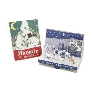 ムーミン クリスマス編(Moomin Christmas Edition) [DVD]|cacaoshop