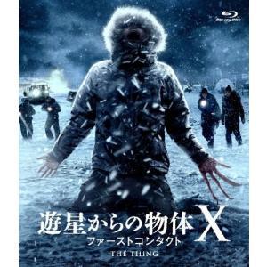 遊星からの物体X ファーストコンタクト [Blu-ray]|cacaoshop