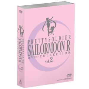 美少女戦士セーラームーンR DVD-COLLECTION VOL.2|cacaoshop