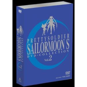 美少女戦士セーラームーンS DVD-COLLECTION Vol.2|cacaoshop