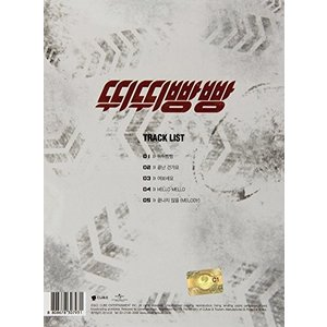 BTOB 4thミニアルバム (韓国盤)|cacaoshop