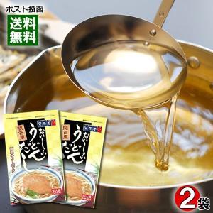 関西風おいしいうどんだし 20人前(2人前×10袋入り) 簡単だしパック テイスティ