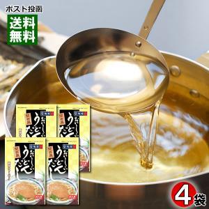 関西風おいしいうどんだし 40人前(2人前×20袋入り) 簡単だしパック テイスティ