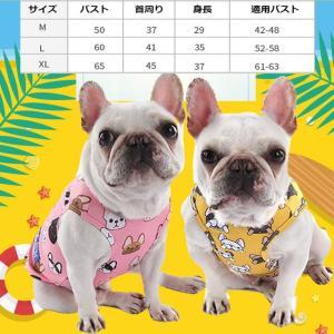 犬用 冷却ベスト 小中型犬用 ひんやりお散歩 ベスト 熱中症対策 暑さ対策 冷感ベスト 夏 クール ...