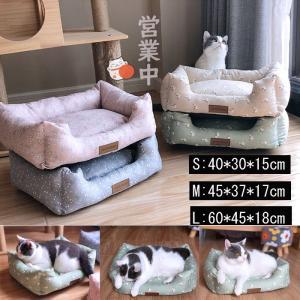 ペットベッド 犬  猫 クッション マット 敷物 ドッグハウス ペット用品 犬 キャット 寝具 オールシーズン用 洗える ウォッシャブルー